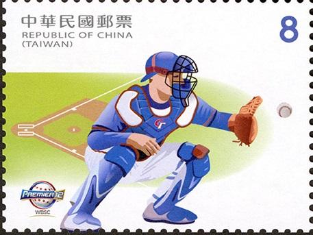 特684 體育郵票(108年版)