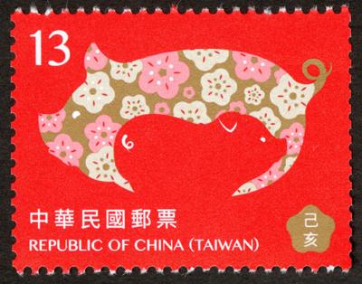 特672.2  新年郵票(107年版)
