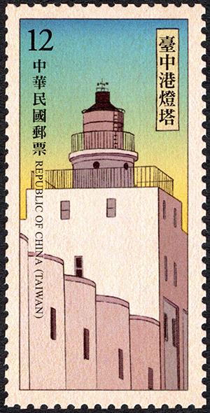 特685 燈塔郵票(108年版)