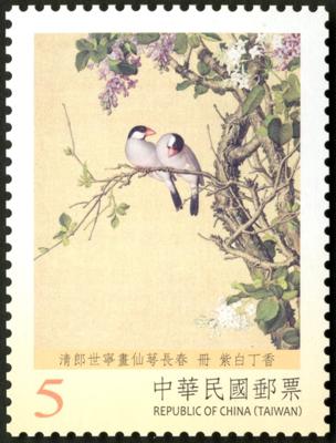 特635 故宮古畫郵票-仙萼長春(下輯)