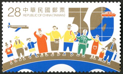 特657  兩岸交流30週年郵票