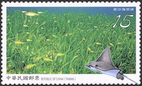 特 674 東沙環礁國家公園郵票