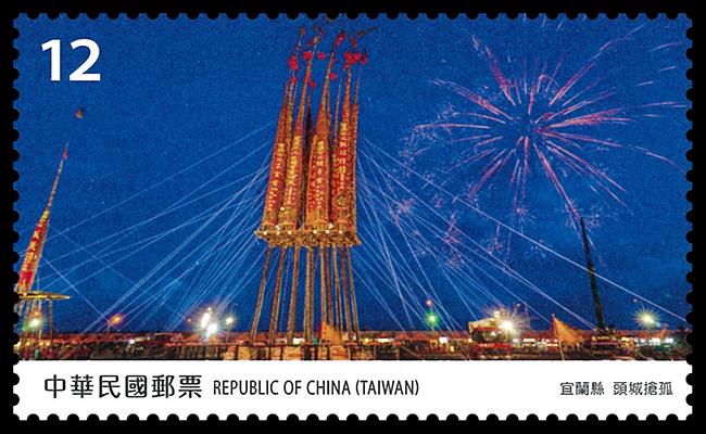特679 寶島風情郵票-宜蘭縣